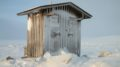Kohta se on taas auki: hyytävän kylmä huussi, josta on upeat maisemat Saanatunturia kohti. Kuva: Metsähallitus
